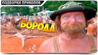 ЛУЧШИЕ GIF ПРИКОЛЫ   Лучшая Подборка Приколов coub