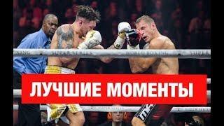 Усик - Бриедис Лучшие Моменты   Usyk vs Briedis Highlights