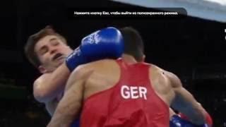 olympics 2016 boxing | Бокс рио лучшие моменты 2016
