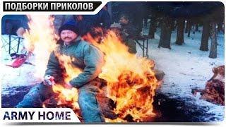 ПРИКОЛЫ 2017 Апрель #128 ржака до слез угар прикол - ПРИКОЛЮХА