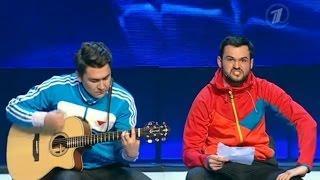 КВН Подборка лучших номеров к 8 марта! Часть 1