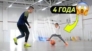 3 ПРОСТЫХ ФИНТА ДЛЯ ДЕТЕЙ ОБУЧЕНИЕ | ФУТБОЛ ФРИСТАЙЛ