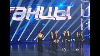 ТАНЦЫ ТНТ 5 сезон - ФИНАЛ 22.12.2018. Кто победил? Спойлер!